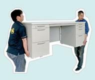 オフィス事務用品の買取情報