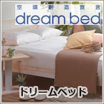 dreambed