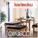 karimoku