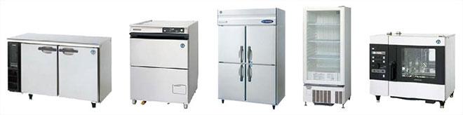 厨房機器・店舗用品