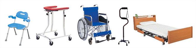 介護・福祉用品