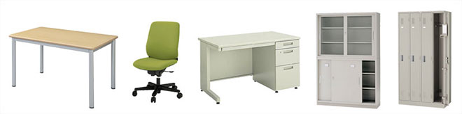 オフィス家具・事務用品