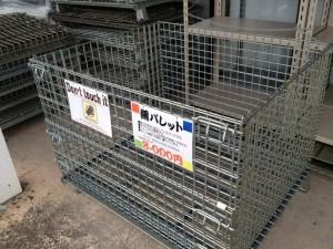 網パレット・折りたたみゲージカゴ 大量入荷!