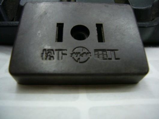 オークション 003