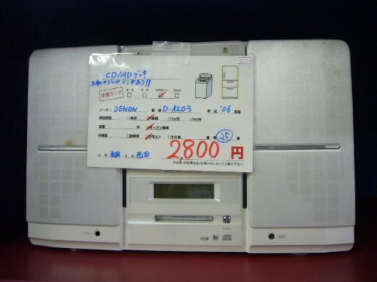 P1020006