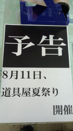 ブログ用☆1