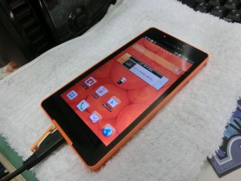まぶしいオレンジ!ドコモのスマートフォンを入荷しました!