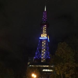 北海道テレビ塔