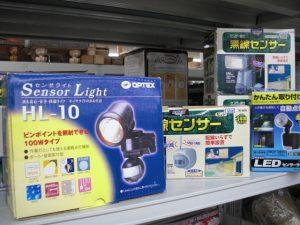 安心・安全、防犯対策に!センサーライト色々あります。