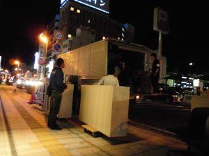 島根県松江市へオフィス家具の引上げに行きました。