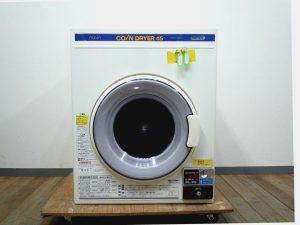 【家電・岡山】AQUA 業務用コイン式乾燥機 コインランドリー MCD-CK45入荷しました!
