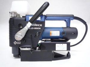 【工具・岡山】日東工器 携帯式磁気応用穴あけ機 アトラエース LO-3550A買取しました!