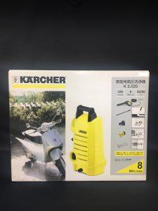 KARCHER(ケルヒャー) 【入門タイプ】高圧洗浄機 K2.020 入荷しました♪