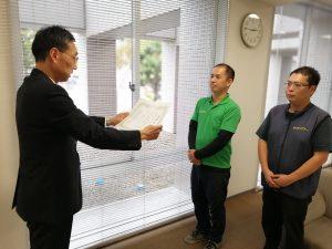 福祉団体への寄付と障がい者雇用への取り組み