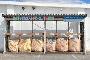 資源リサイクルステーション2