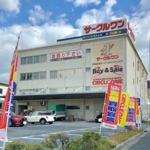 2日間の研修旅行 in広島・山口