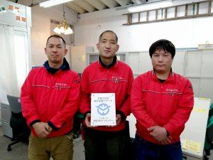 岡山県から令和2年度「経営革新アワード」ノミネートプレートが届きました!